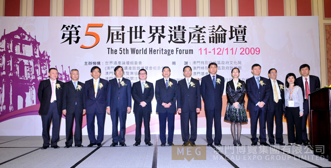 The 4th to the 6th session of the World Heritage Forum