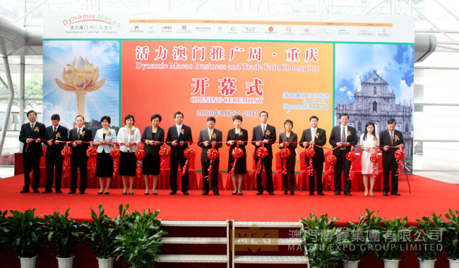 Dynamic Macao Business and Trade Fair - Chongqin, Beijing, Zhengzhou, Changchun